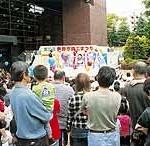 商工祭り写真