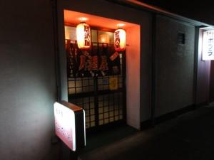 居酒屋あっちゃんお店写真