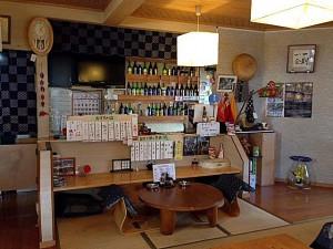 茶乃間お店写真2