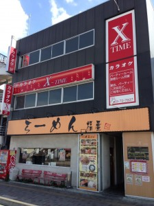 X-TIMEお店写真