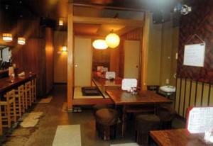 居酒屋みぃーくんお店写真2
