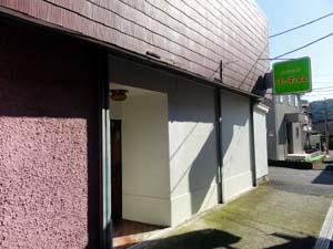 ネネムお店の写真